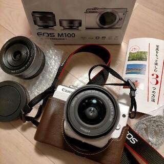 Canon - canon eos m100 white