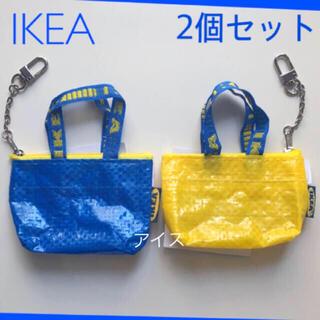 イケア(IKEA)のIKEA  イケア バッグ ミニ 2個セット / クノーリグ/キーホルダー(キーホルダー)
