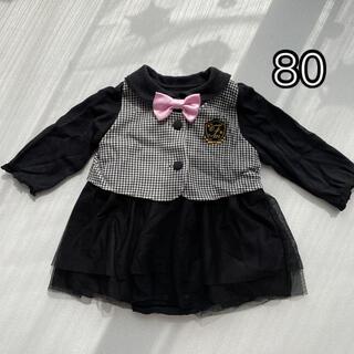 ニシキベビー(Nishiki Baby)のフォーマル ロンパース 80(セレモニードレス/スーツ)