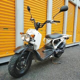 ズーマー50 バッテリーシート新品 ロングフレーム 千葉県柏市 即日配送可能