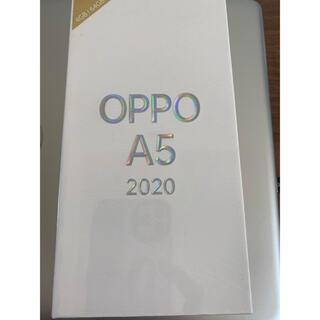 オッポ(OPPO)のOPPO A5 2020 新品未開封(スマートフォン本体)