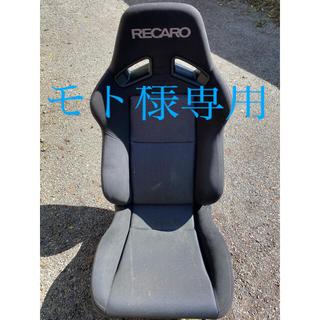 レカロ(RECARO)のRECAROシート SR7(汎用パーツ)