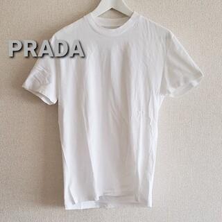 プラダ(PRADA)のPRADA 無地Tシャツ sizeS ホワイト(Tシャツ/カットソー(半袖/袖なし))