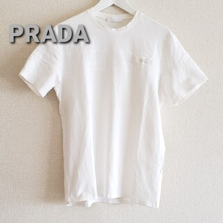 プラダ(PRADA)のPRADA 胸ロゴ半袖カットソー ホワイト(Tシャツ/カットソー(半袖/袖なし))
