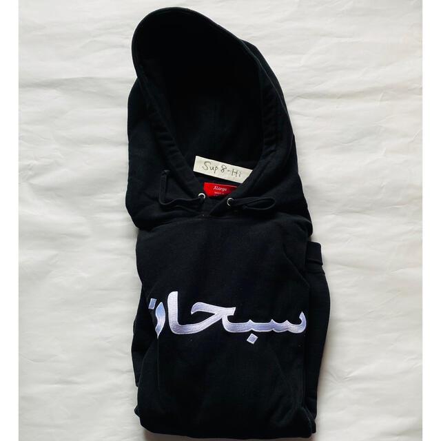 Supreme(シュプリーム)のXL Supreme Arabic Logo Hooded Sweatshirt メンズのトップス(パーカー)の商品写真