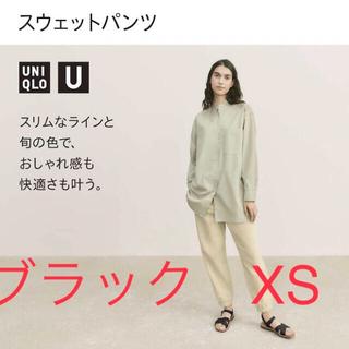 ユニクロ(UNIQLO)のスウェットパンツ UNIQLOU UNIQLO U(カジュアルパンツ)