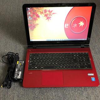 NEC - NEC Lavie LS150S