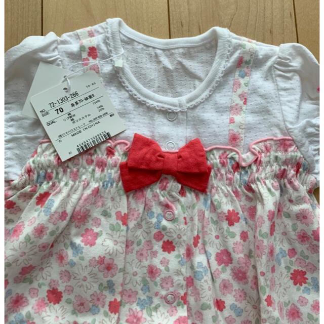 mikihouse(ミキハウス)の新品未使用 ミキハウス ホットビスケッツ ロンパース 70 キッズ/ベビー/マタニティのベビー服(~85cm)(ロンパース)の商品写真
