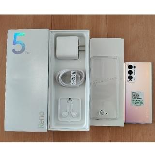 オッポ(OPPO)のOppo Reno 5 Pro+ 5G 256GB 中国版 星河入夢(スマートフォン本体)
