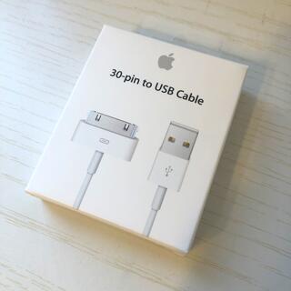 Apple - USBケーブル 充電ケーブル Apple 純正品