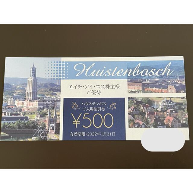 ハウステンボス 入場割引券 チケットの優待券/割引券(その他)の商品写真