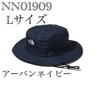 THE NORTH FACE - L【新品】ノースフェイス ウォータープルーフホライズンハット NN01909