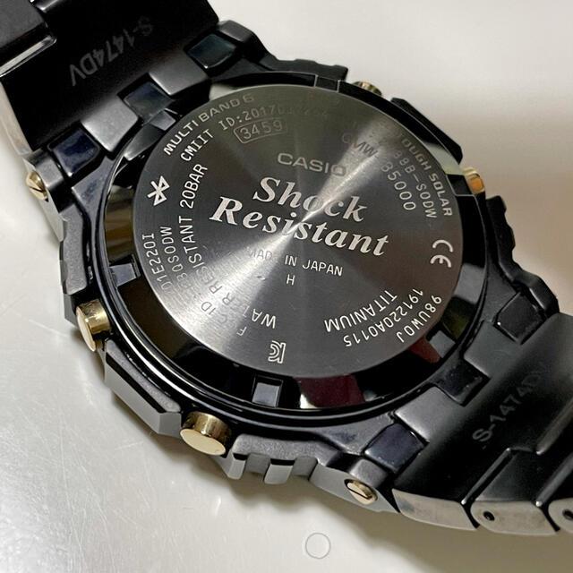 G-SHOCK(ジーショック)のG-SHOCK チタン 電波ソーラー GMW-B5000TB-1JR 国内正規品 メンズの時計(腕時計(デジタル))の商品写真
