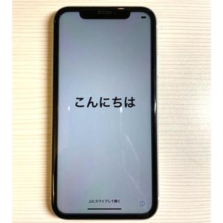 iPhone - iPhone XR White 128 GB au