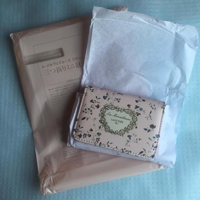 LADUREE(ラデュレ)のGLOW  12月号 付録 ラデュレ三つ折りミニ財布 レディースのファッション小物(財布)の商品写真