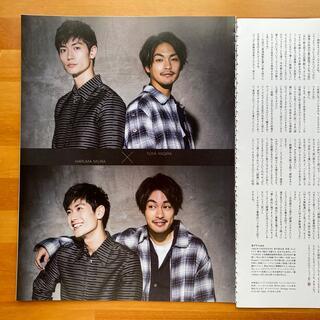 三浦春馬 ◆ 【切り抜き】+act.  2018年 09月号