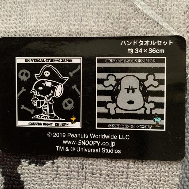 SNOOPY(スヌーピー)のUSJ  スヌーピー ハンドタオル2枚組 未開封 エンタメ/ホビーのおもちゃ/ぬいぐるみ(キャラクターグッズ)の商品写真