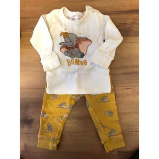ザラキッズ(ZARA KIDS)のパジャマ ZARA ザラ ダンボ DUMBO セットアップ(パジャマ)