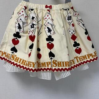 Shirley Temple - 試着のみ トランププリント パンツ付きスカート