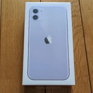 Apple - iphone11 128GB パープル(新品未開封)