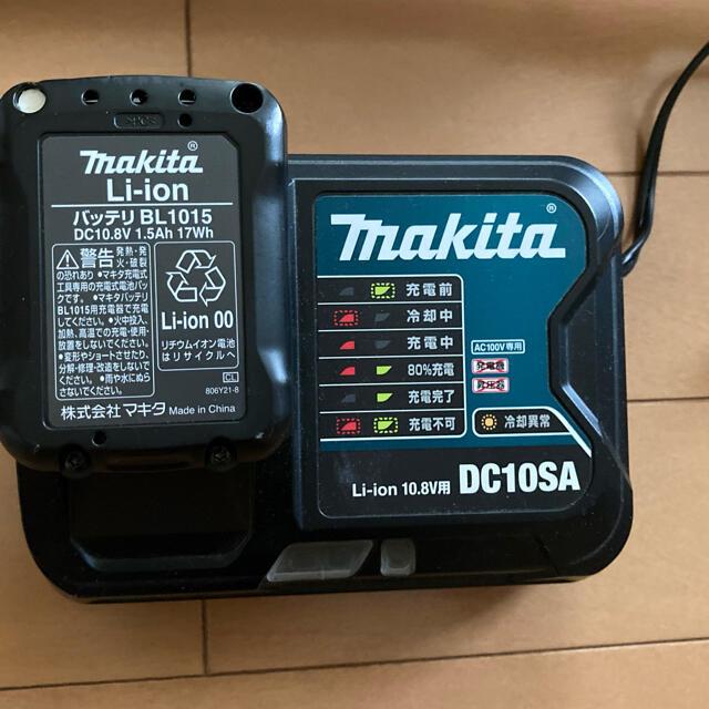 Makita(マキタ)のマキタ コードレス掃除機【充電器&バッテリー・紙パック付】CL107FD スマホ/家電/カメラの生活家電(掃除機)の商品写真