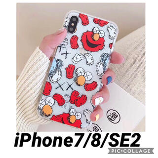 セサミストリート(SESAME STREET)のエルモ iPhone7 iPhone8 iPhoneSE2 レッド かわいい 赤(iPhoneケース)