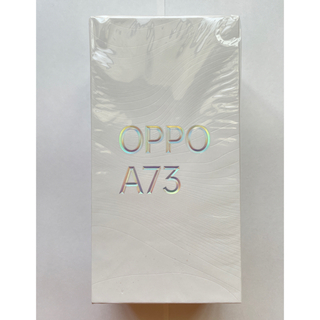 OPPO A73  ネービーブルー 新品未使用品 楽天 送料無料