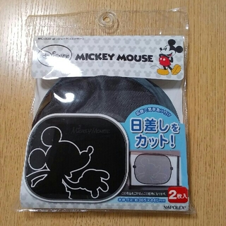 ディズニー(Disney)の【新品】サンシェード ミッキーマウス 2枚入り(車内アクセサリ)