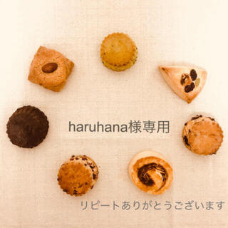 haruhanaさま 専用ページ ですஐ☘︎︎(菓子/デザート)