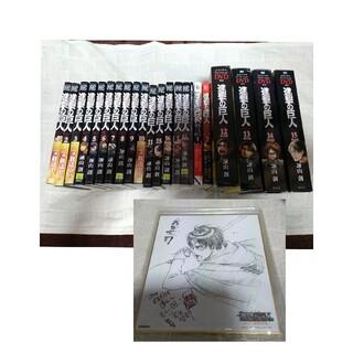 進撃の巨人1~17巻/DVD付限定版12~15/悔いなき選択2冊/色紙1枚