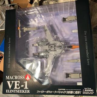 マクロス(macros)の未開封 やまと 超時空要塞マクロス VE-1 エリントシーカー バルキリー(アニメ/ゲーム)