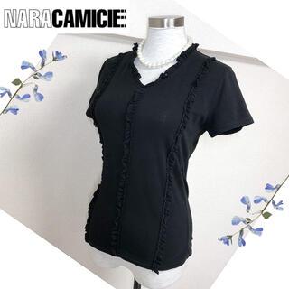 ナラカミーチェ(NARACAMICIE)のナラカミーチェ(サイズ1)黒ブラックフリルカットソー(カットソー(半袖/袖なし))