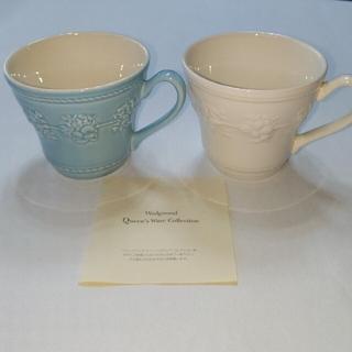 ウェッジウッド(WEDGWOOD)のwedgwoodペアマグカップ(グラス/カップ)