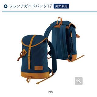 モンベル(mont bell)のmont-bell デイパック 男女兼用(バッグパック/リュック)