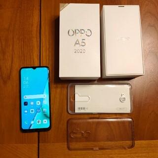 オッポ(OPPO)のoppo A5 2020 SIMフリー 新同 美品 おまけ付(スマートフォン本体)
