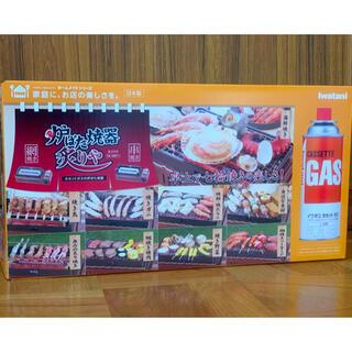 イワタニ(Iwatani)のイワタニ 炉端焼き器 炙りや(調理器具)