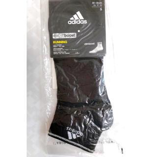 アディダス(adidas)のアディダス ランニング ソックス(その他)