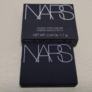 NARS - NARS シングルアイシャドー 5312 BENGALI