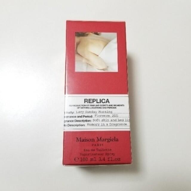 Maison Martin Margiela(マルタンマルジェラ)のメゾン マルジェラ レイジー サンデーモーニング EDT 100ml 限定品 コスメ/美容の香水(ユニセックス)の商品写真