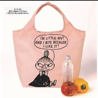 Little Me - GLOW4月号付録 リトルミー 保温'保冷マルシェバッグ エコバッグ