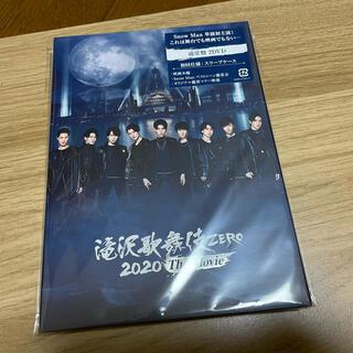滝沢歌舞伎 ZERO 2020 The Movie DVD&ポスカセット