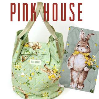 PINK HOUSE - ピンクハウス ミミモザラビット バッグ ハッカ