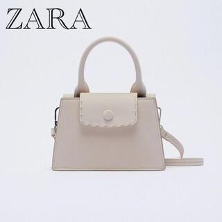 ZARA - 【ZARA】トップステッチミニバッグ
