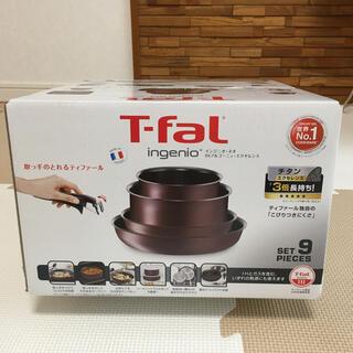 T-fal - 【新品】ティファール インジニオ・ネオ IHブルゴーニュ・エクセレンス セット9