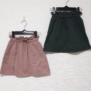 UNIQLO - UNIQLOキッズ 膝丈スカート size130 姉妹 双子 春、夏 セット販売