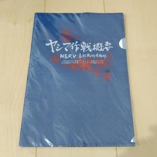 ヱヴァンゲリヲン新劇場版:序 ヤシマ作戦ファイル(クリアファイル)