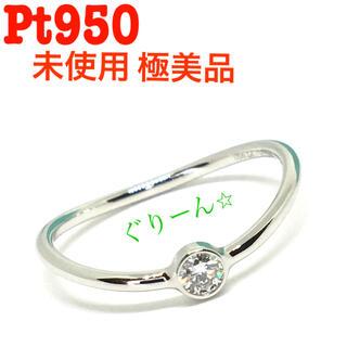 Tiffany & Co. - ティファニー Pt950 ダイヤ リング