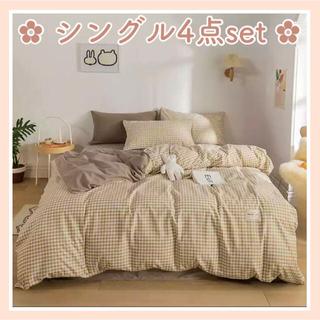 大人気韓国インテリア☆【 新品 】ベッドカバー 枕カバー シーツ シングルセット