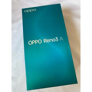 オッポ(OPPO)のoppo reno3a(スマートフォン本体)