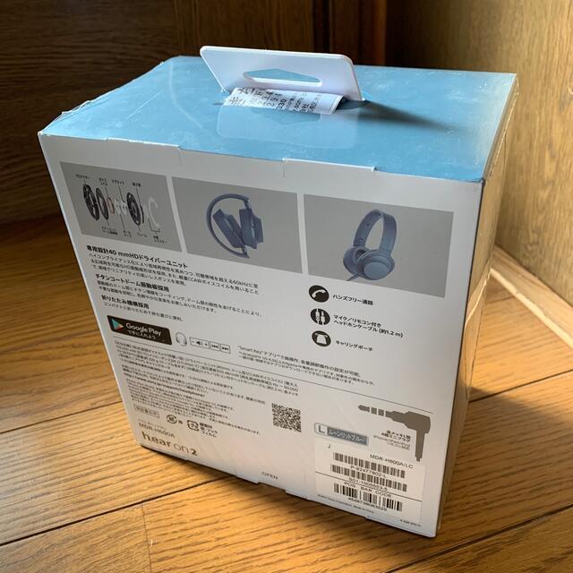 SONY(ソニー)のSONY MDR-H600A マイクリモコン付ヘッドフォン 密閉ダイナミック L スマホ/家電/カメラのオーディオ機器(ヘッドフォン/イヤフォン)の商品写真